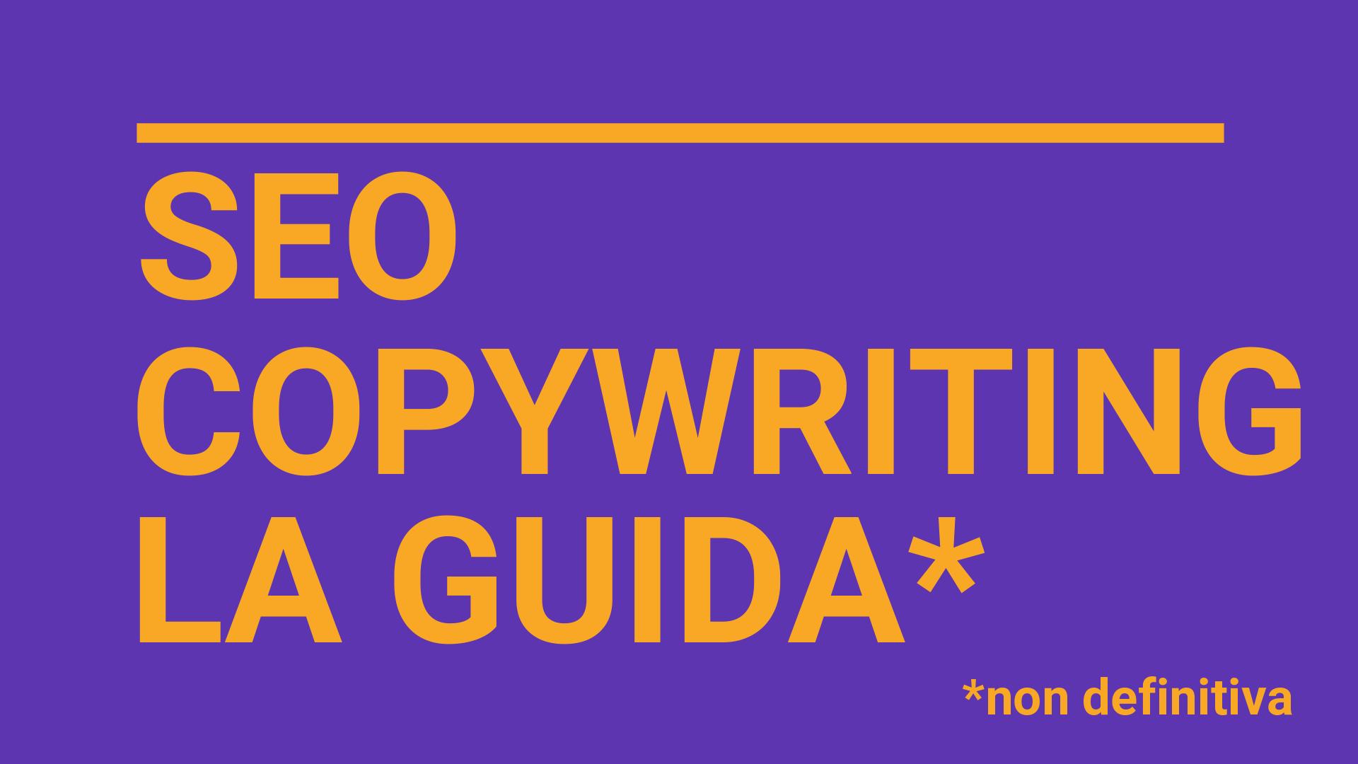 seo copywriting guida
