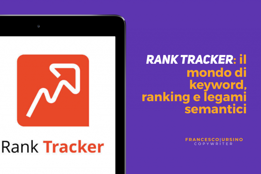 rank tracking seo powersuite